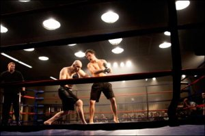 fight gym 2