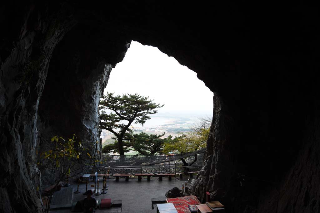 study mountain